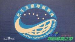 北斗导航地图下载:2014年春季版北斗卫星+GPS双星凯立德导航地图