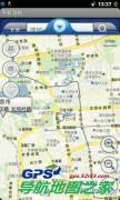 手机导航地图:高德安卓版导航地图 7.0版本