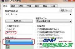 导航软件:凯立德ZIP压缩包索引工具