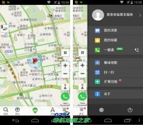 2014年凯立德夏季版手机导航地图