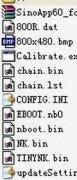 导航刷机:天派H8D导航加密IC解密升级软件
