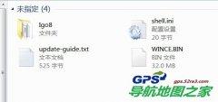 车载导航刷机软件:飞韵模拟屏导航2G升4G卡刷机软件
