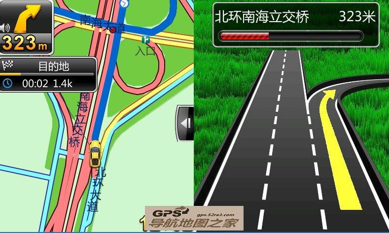旅行者小车地图懒人包模拟导航截图