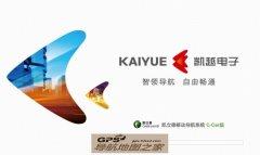 凯立德安卓全分辨率V5.0正式3D旗舰声控版主程序C2433