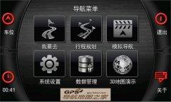 华阳M4 C20R原厂车载导航仪20版更新地图懒人包