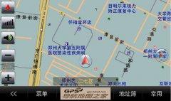 2015最新高德导航地图V5.0.1022.0166-V29懒人包