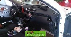 东风日产新奇骏导航安装教程图