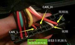 原车自带显示屏摄像头及CAN线定义图