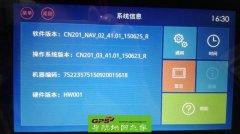 2016款宝骏560 730豪华版原车四维图新改凯立德懒人包