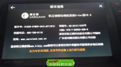 2016��9�»���CE6620�������˰�C1629-C7M03-3A21J0T(SP2)