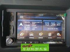东风天龙天锦专用货运版导航地图H3550-C7M29-3926J0S懒人包