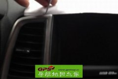 车载导航安装:长安逸动DVD导航一体机安装流程图