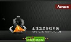 上海裕峰专用Z18标清低配主程序