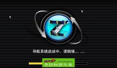 长城C30专用2016秋季版懒人包C2481-C7M13-3B21J0U