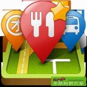 腾讯手机导航地图安卓版2016年11月更新