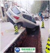 开车撞墙掉山沟谁之过!车载导航仪?