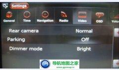 华阳CE4609C车载导航仪系统升级图文教程