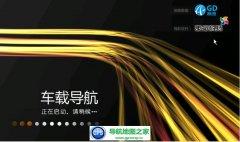 华阳CE4E01专用美行科技Z19懒人包