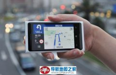 两个技巧让你的手机导航定位更精准