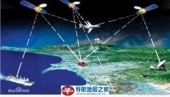 北斗定位系统更强大 秒杀GPS
