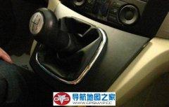 车载导航安装:风行景逸DVD导航加装流程图