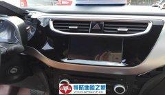 中华V3车载导航仪安装流程图