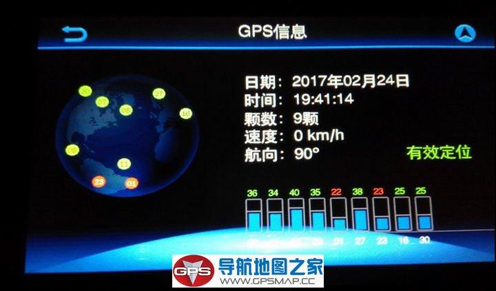 瑞风二代S5专用2017年高德V35懒人包