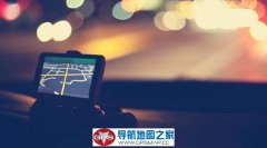 开车过度依赖GPS导航给人类带来的危害