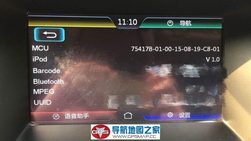 福克斯C8专用凯立德2017春季版懒人包C1204-C7P08-3D21J0W