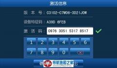16款宝骏560-730-宏光S1专用2017年5月最新懒人包