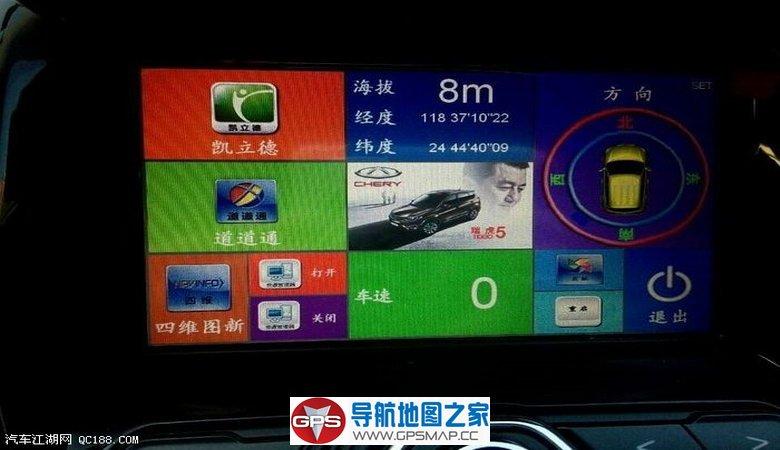 瑞虎5原车导航SD卡外挂多图引导程序