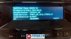 17款哈弗H2红标CD机蓝牙通话问题刷机程序
