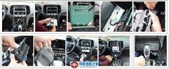 福特新锐界竖屏导航仪安装流程图