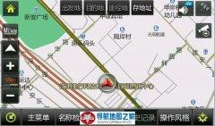 东方启辰专用美行Z20主程序