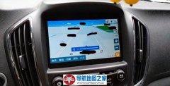 宝骏560豪华版专用2017秋季版懒人包C3640-C7M14-3F21JOY