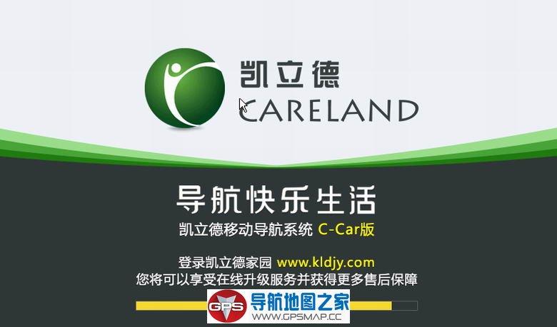 最新凯立德车联网+K云零售版主程序C3524-C7M30