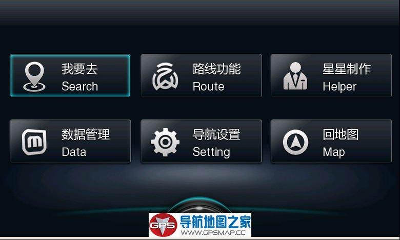 长城4S店专用哈弗H1最新美行Z20导航地图