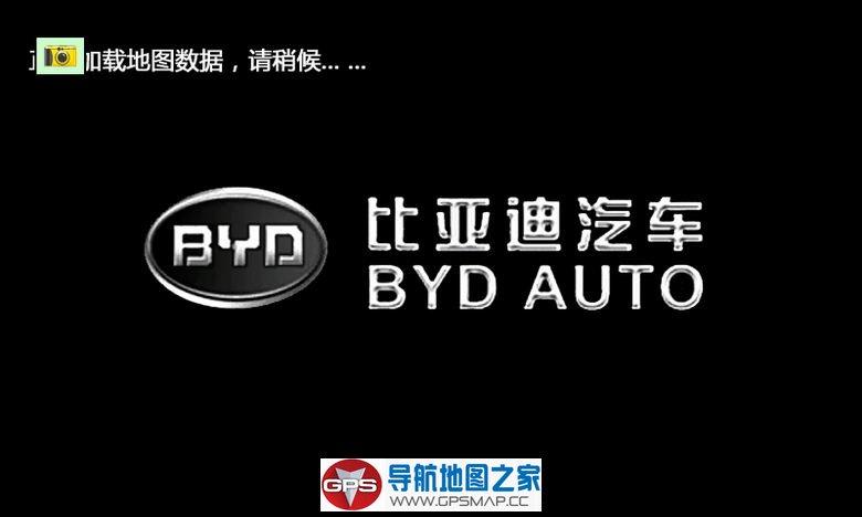 比亚迪S6专用2017最新易图通M041F懒人包