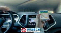 开车时如何放置手机导航更方便