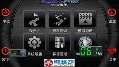 长城H5华阳机头十周年纪念版RT26