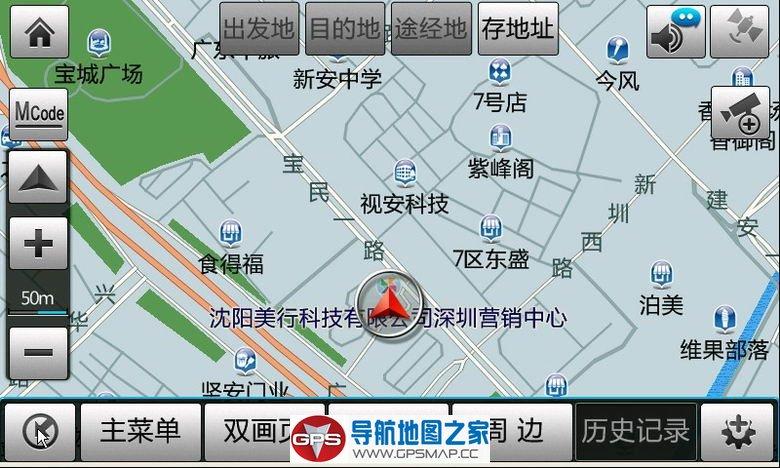 长城C30导航专用4S店2018年6月专版地图