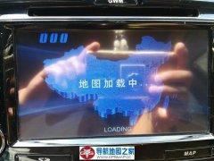 最新高德V41豪华CE版3D懒人包