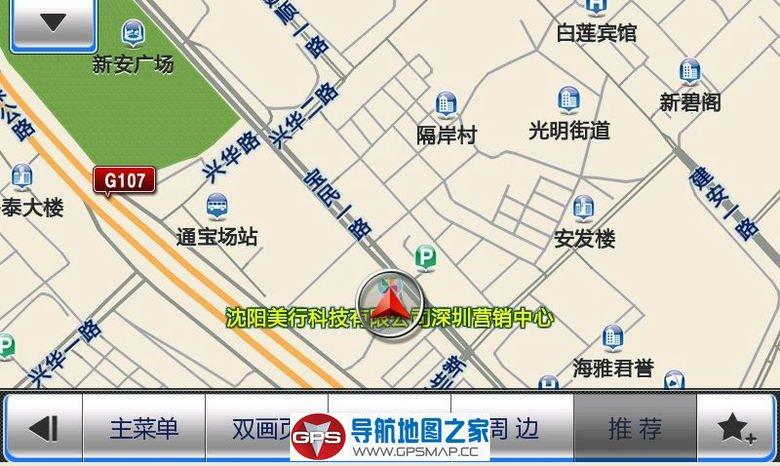大众原厂华阳导航仪2018最新升级数据H22