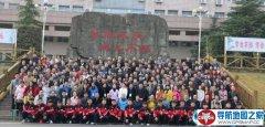 """第十届""""北斗杯""""全国青少年科技创新大赛在湖北孝昌举行"""