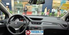 标志308原车后视镜加装倒车影像接线图
